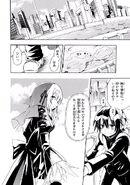 Manga Volume 01 Clock 1 055