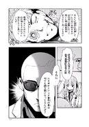 Manga Volume 05 Clock 24 014