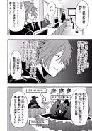 Manga Volume 06 Clock 26 003
