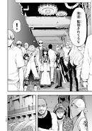Manga Volume 08 Clock 39 007