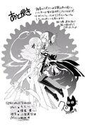 Manga Volume 03 Epilogue 002