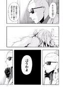 Manga Volume 04 Clock 17 034