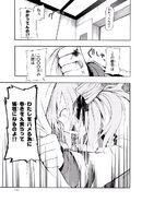 Manga Volume 01 Clock 4 032