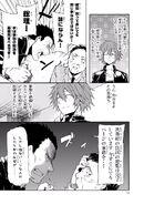 Manga Volume 06 Clock 26 007