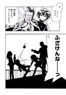 Manga Volume 03 Clock 11 029