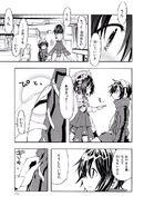 Manga Volume 05 Clock 23 026