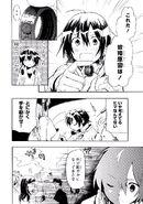 Manga Volume 01 Clock 1 025