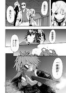 Manga Volume 08 Clock 38 019