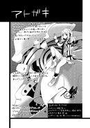 Manga Volume 07 Epilogue 002