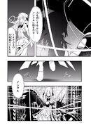 Manga Volume 05 Clock 22 007