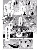 Manga Volume 05 Clock 25 009
