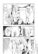 Manga Volume 04 Clock 17 027
