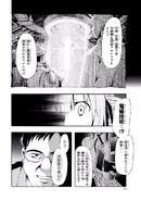 Manga Volume 04 Clock 18 015
