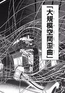 Manga Volume 05 Clock 21 021