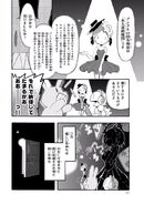 Manga Volume 05 Clock 22 021