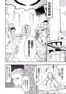 Manga Volume 01 Clock 4 007