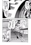 Manga Volume 03 Clock 14 009