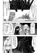 Manga Volume 08 Clock 38 011