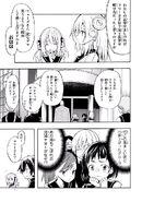 Manga Volume 03 Clock 11 008