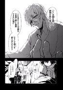 Manga Volume 04 Clock 19 029