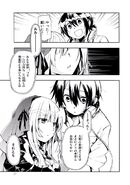 Manga Volume 01 Clock 1 032