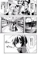 Manga Volume 03 Clock 14 008