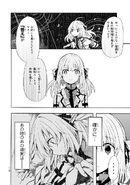 Manga Volume 08 Clock 36 015