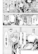 Manga Volume 07 Clock 32 031