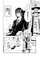 Manga Volume 01 Clock 4 017