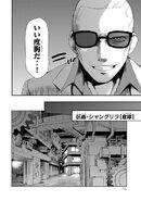 Manga Volume 08 Clock 40 029
