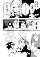 Manga Volume 01 Clock 1 047