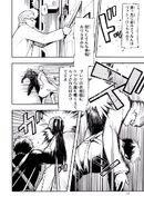 Manga Volume 03 Clock 12 009