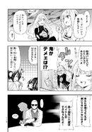 Manga Volume 08 Clock 40 011
