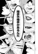 Manga Volume 08 Clock 40 026