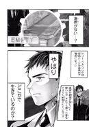 Manga Volume 03 Clock 11 003