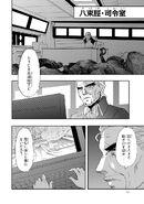 Manga Volume 08 Clock 37 007