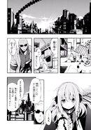Manga Volume 04 Clock 17 019