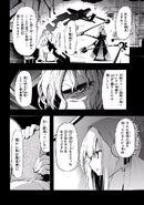 Manga Volume 04 Clock 19 025