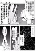 Manga Volume 05 Clock 22 020