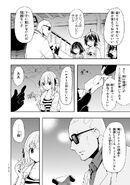 Manga Volume 08 Clock 40 023