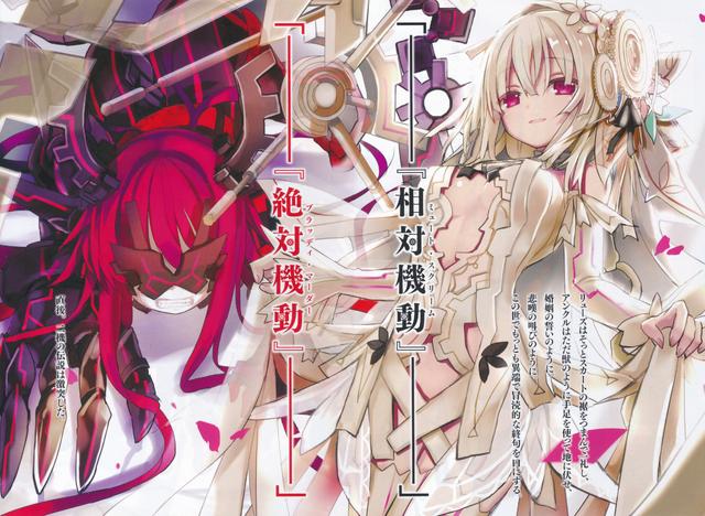 File:Light Novel Volume 2 Illustration - 03.png