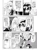 Manga Volume 01 Clock 1 059