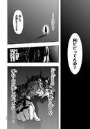 Manga Volume 08 Clock 36 029