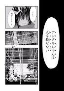 Manga Volume 05 Clock 22 003