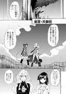 Manga Volume 08 Clock 36 004