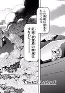 Manga Volume 05 Clock 25 005