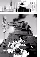 Manga Volume 05 Clock 25 020