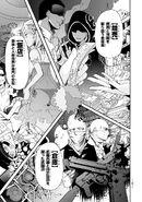 Manga Volume 08 Clock 40 020