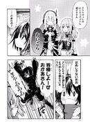 Manga Volume 05 Clock 22 031
