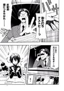 Manga Volume 03 Clock 11 014